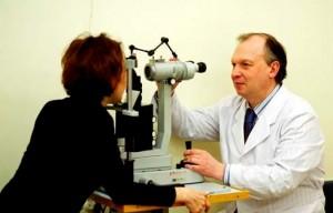 Способы лечения воспаления глаз